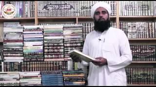 Video Markaz Ahle sunnat waljamat ki Rahmatu lilalameen Library MainTaaruf  Kutub e Tajwid Ka Izafa download MP3, 3GP, MP4, WEBM, AVI, FLV September 2018