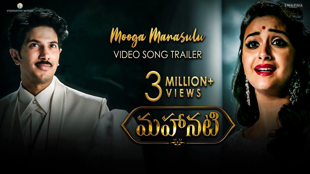 Dulquer Salman In Savitri S Biopic: Mooga Manasulu Video Song Trailer - #Mahanati
