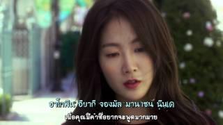 [Karaoke/Thaisub] 소유(Soyou) X 권정열_ 어깨 (Lean on me) Music Video (Soyou x Kwon Jeongyeol)