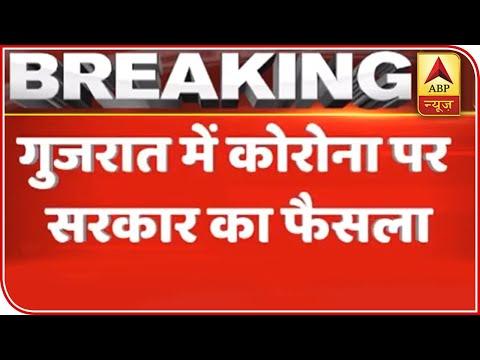 Coronavirus: Now, Gujarat Shuts Down Schools, Colleges And Malls   ABP News