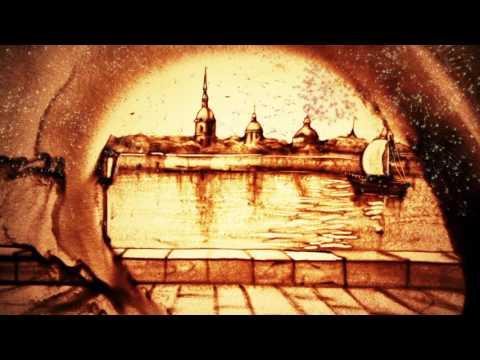 Петербург, мы с тобой! (песочная анимация) - Devoted to St-Petersburg (sand art)