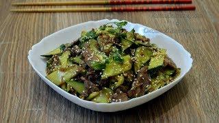 Салат из огурцов с говядиной (凉拌黄瓜牛肉, Liángbàn huángguā niúròu). Китайская кухня.