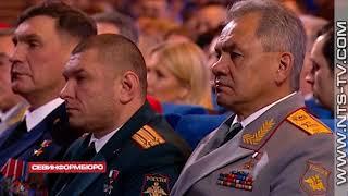 Смотреть видео 23.02.2018 Президент России Владимир Путин поздравил ветеранов, личный состав и гражданский персонал онлайн