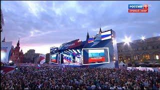Григорий Лепс - Гимн Российской Федерации (День России-2019)