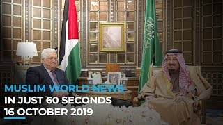 MUSLIM WORLD NEWS | 16 OCTOBER 2019 | IN JUST 60 SECONDS