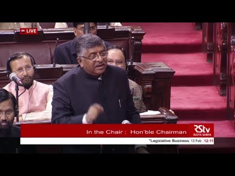 Voting & Passing of The Personal Laws (Amendment) Bill, 2019.