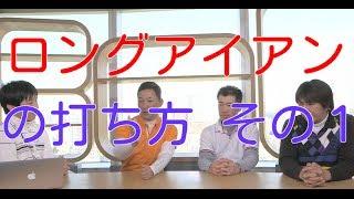 新宿少人数グループレッスン初回1レッスン50分3000円(税別) http://ry...