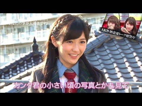 AKB48 まゆゆ 渡辺麻友 ファンの14歳少年に愛の告白 部屋でエロ本発見 140924 恋愛総選挙 SKE48 NMB48 HKT48