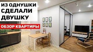 ИЗ ОДНУШКИ В ДВУШКУ | Ремонт однокомнатной квартиры в Реутове