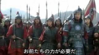 大秦帝国 縦横 ~強国への道~ 第46話