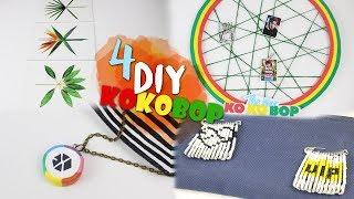 DIY KPOP: 4 manualidades EXO KOKOBOP |K-freak| EXO comeback, KOKOBOP, THE WAR