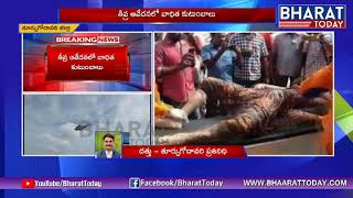 LIVE: One More Girl Body Found | 3/6 Gilrs Found At Boat Accident In Godavari River | East Godavari