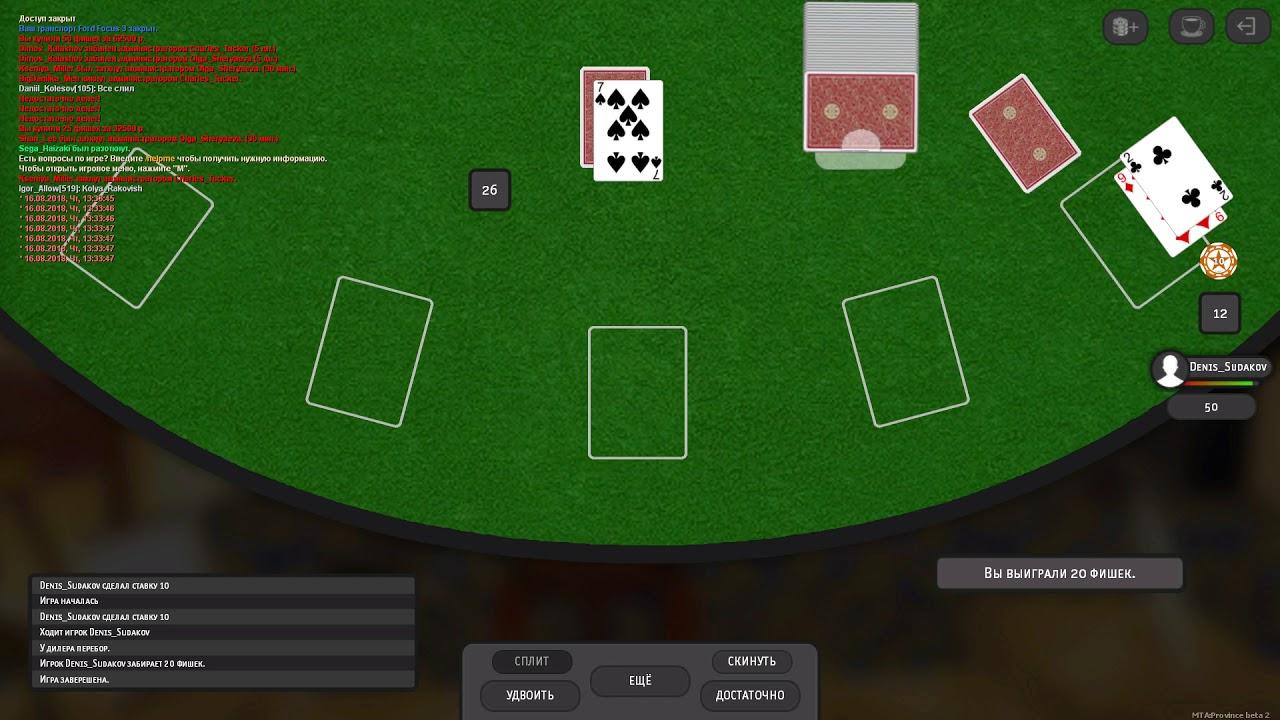 Новые бесплатные вращения за регистрацию казино