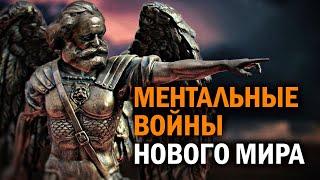 Вводная лекция для сотрудников спецслужб. В. Багдасарян, Д. Перетолчин