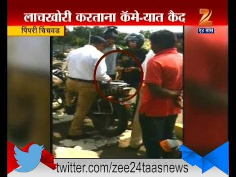 Pimpri Chinchwad : Bribe Taking Traffic Police In Camera