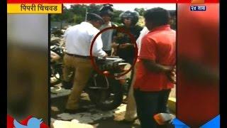 Pimpri Chinchwad : Bribe Taking Traffic Police In Camera