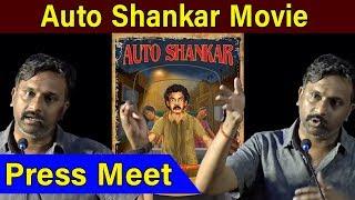 Auto Shankar Movie Press Meet