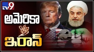 Iran rejects Trump's claim that the US Navy destroyed one of its drones - TV9