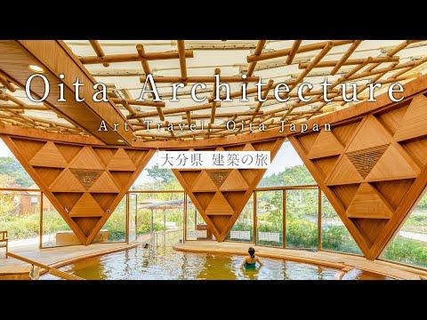 Oita Architecture, Art Travel, Oita Japan, 4K ‐ 大分県 建築の旅