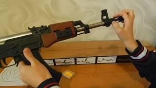 Іграшковий АК - 47