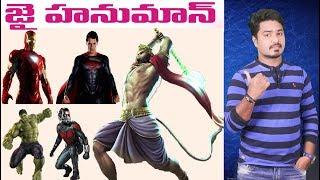 RAMAYANAM PART- 6  | HANUMAN | Unknown Facts About Ramayanam in Telugu | Vikram Aditya | EP#96