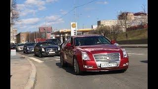 Мини пробег Cadillac Club по Санкт-Петербургу