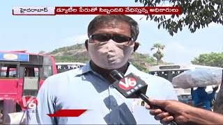 TSRTC Employees Facing Problems With RTC Management, Hyderabad | V6 News