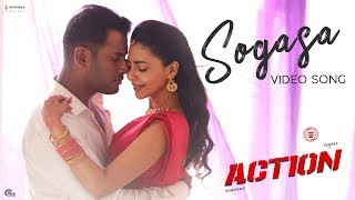 Action Telugu | Sogasa Video Song | Vishal, Aishwarya Lekshmi | Hiphop Tamizha | Sundar.C | HD