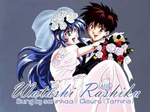 Watashi Rashiku - Martian Successor Nadesico [cover]
