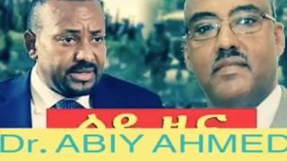 Ethiopia 🇪🇹 ኢትዮጵያ ትበለጽጋለች!