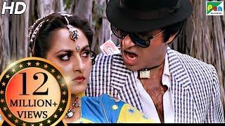Amitabh Bachchan Comedy Scenes | Aaj Ka Arjun | Hindi Movie | Asrani , Jaya Prada | HD
