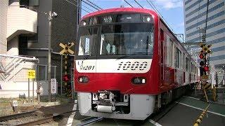 京急1000形1201F+1805F&2100形2125F 北品川駅付近にて