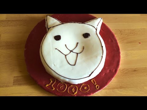 The Battle Cats Cake 1000 Subscriber Special Youtube