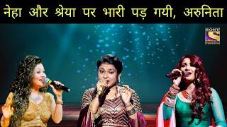 Neha Kakkar And Shreya Ghoshal VS Arunita Kanjilal Indian Idol 12 - Real Singing Fight 2021 ||