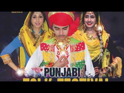 Bhangra battle of Punjabi folk dancers @ PUNJABI FOLK FESTIVAL 2017