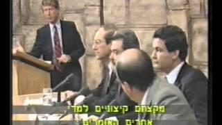 The Palestinian Wall on ABC News Nightline 1988
