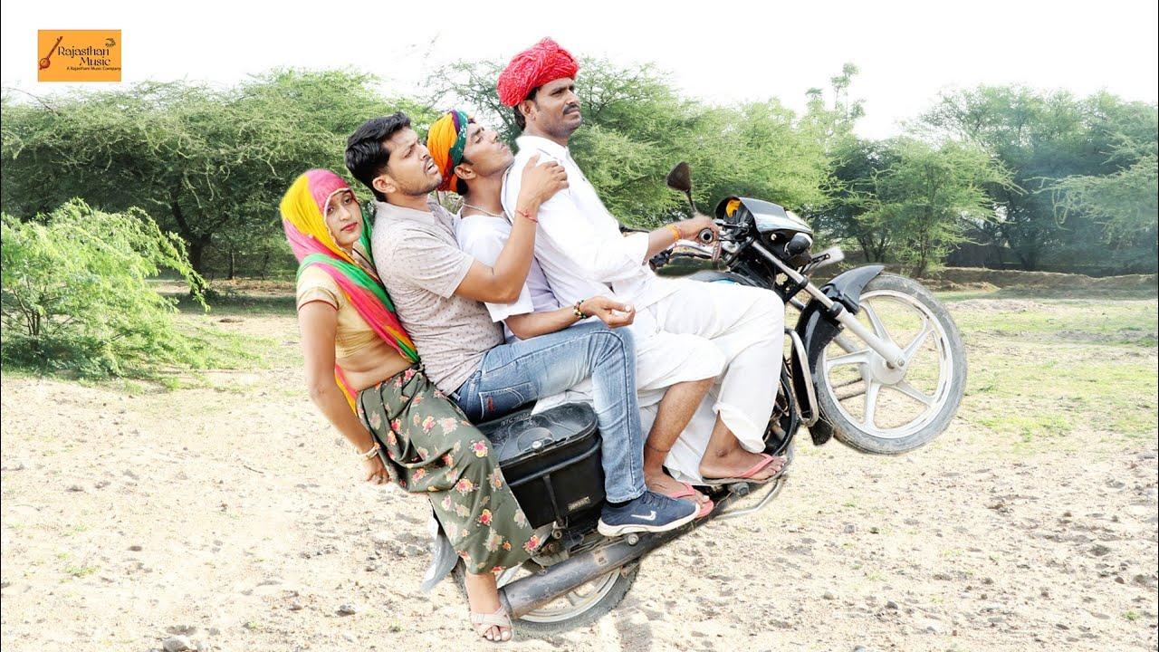 मंगली फंसगी दादा का चक्कर म - rajasthani marwadi comedy   मारवाड़ी काॅमेडी   godhya bodhya ki comedy