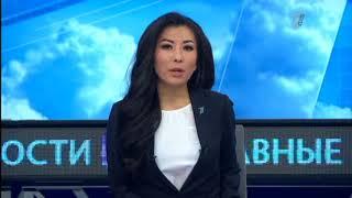 Главные новости. Выпуск от 15.01.2017