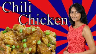 Chili Chicken: Indian Style