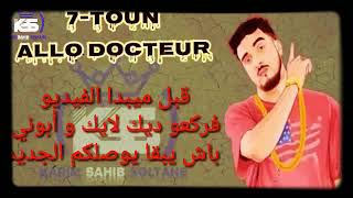 7-TOUN Ft JOCKER - ALLO DOCTEUR (LYRICS كلمات)