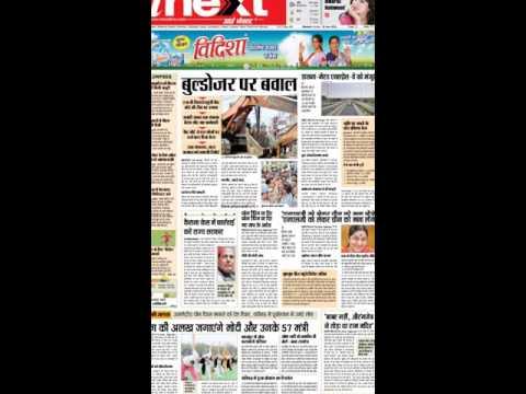 Meerut Hindi ePaper - Inextlive Jagran