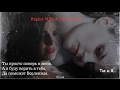 ღ Regina Mills Amp Emma Swan For Dark Angel Ты и Я ღ mp3