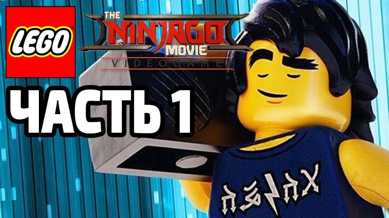 lego ninjago the movie video game  Прохождение  Часть 1