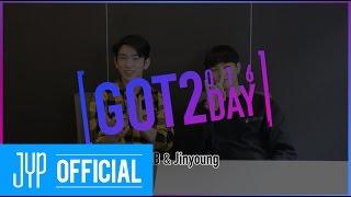 got2day 2016 21 jb jinyoung