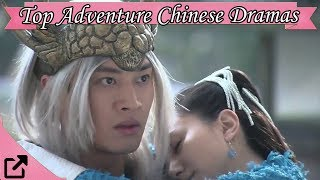 Video Top 20 Adventure Chinese Dramas 2017 (All The Time) download MP3, 3GP, MP4, WEBM, AVI, FLV April 2018