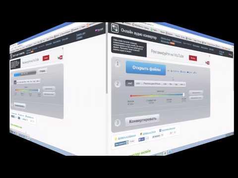 Как вырезать звук из видео онлайн