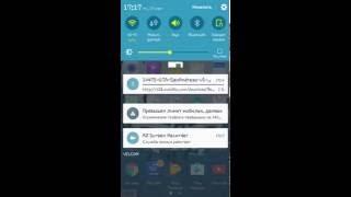 видео Скачивание пакета русский андроид как остановить