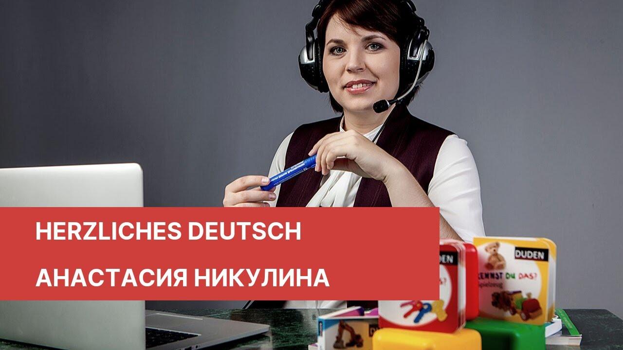 Redemittel Meinung Und Einstellung Ausdruecken Youtube