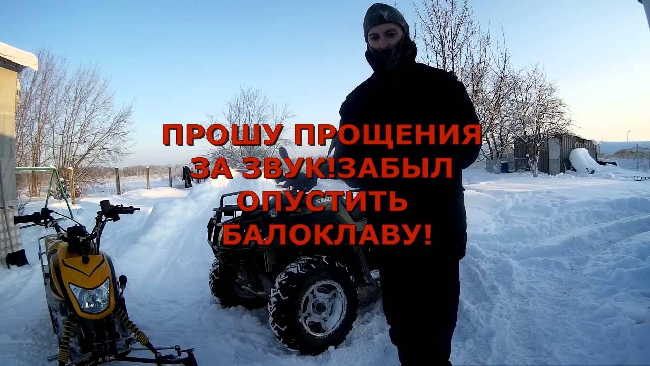 ОБЗОР МОТОЦИКЛА WELS CBR 300, WELS CBR 3000, STELS FLEX 250 - YouTube