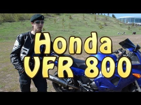 Видео обзор хонда вфр 800